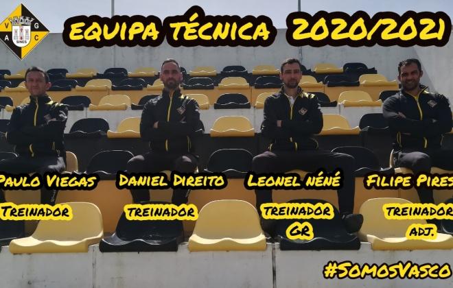 Vasco da Gama de Sines prepara época 2020-2021